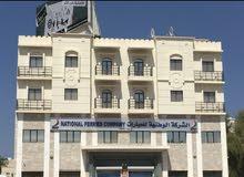 فرصة  علي الشارع 18 نوفمبر مبنى للايجار شوروم بمساحة 755 متر مفتوحة ينفع لإقامة شركات أو بنوك