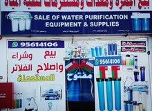 أجهزة ومعدات ومستلزمات تنقيةالمياه