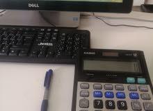 محاسب سوداني دوام جزئي
