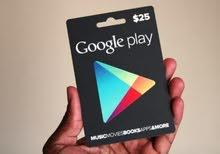 مطلوب بطاقة جوجل بلي