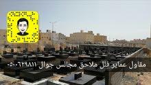 مقاول يمني - فلل - عمائر - مساجد - شاليهات استراحات - ملاحق