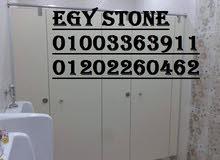 قواطيع حمامات  01003363911