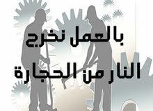 """أرغب بالعمل """"فني صيدلي""""سعودي مدينه جده"""