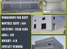 workshop for rent near alba