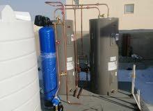 مبردات ماء للخزان بالبيوت تنزيلات هامة جدا