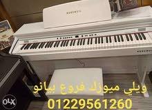 piano kurzweil ka130