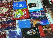 33 كتاب الحبة ب 10 تشكيلة كتب منوعة