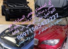 صيانة واصلاح جميع السيارات الالمانية والبريطانية bmw/Mercedes/Rangerover