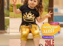ملابس اطفال بأعلى جودة وأقل أسعار