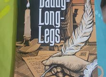 Daddy long legs for BD 4 new book