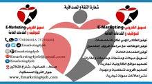 نوفر لكم جميع الايدي العامله من اليمن