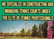 ادارة وتشغيل وإنشاء ملاعب التنس