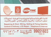 electric and satellite installation services