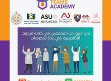 أكاديمية تيمز التعليمية