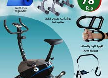 Royal : Fitness Bike Combo Set
