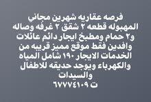 شقق للايجار المهبوله قطعه 2 صف ثاني علي البحر
