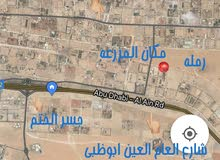 مزرعه الختم ع الشارع العام