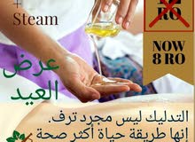 Full body massage with steam on eid offer