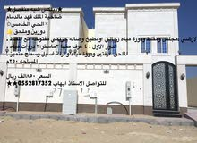 Villa for sale with 6+ Bedrooms rooms - Dammam city King Fahd Suburb