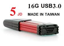 Available for sale New Flash Memory at a special price