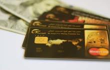 بطاقات ماستر كارد الهدية