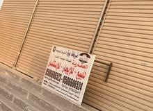 محلات للاجار