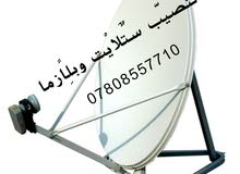 النجف الاشرف حي النصر قرب مركز صحي