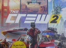 البيع ذا كرو 2 / The crew 2