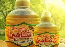 عسل نحل آل شاهين