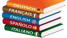 الاكاديميه الدوليه للغات والتدريب