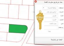 قطعه ارض للبيع في الاردن - عمان - طبربور بمساحه 750م