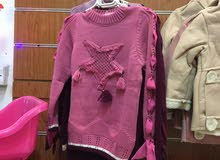 تصفيه ملابس اطفال جمله فقط