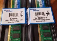 رامات 4GB & 8GB كمية