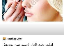 market line