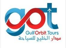 رحلات رأس السنة مع مدار الخليج