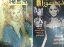 مجلات نورا
