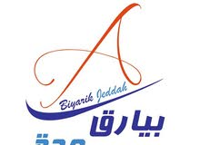 Biyarq jeddah announces the need for the following jobs