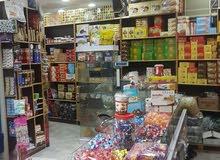شوكولاته ناصر