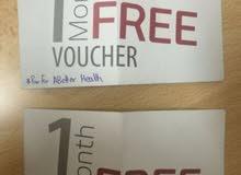 اشتراك شهرين لجيم vega fitكل شهر على حدا للبيع