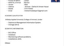 ابحث عن عمل..... عمان ضاحية الأمير حسن