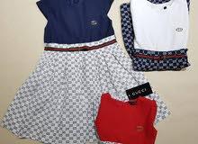 ملابس اطفال براندات