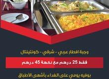 #مطعم_ومقهى_اللمة