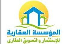 مبنى أدارى للشركات 5طوابق منطقه (حى دمشق ) (البيع او اجار )لدينا عروض اخرى