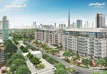 للبيع شقة بالقرب من مطار دبى الدولى