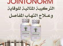 لمن يعاني من ألام المفاصل نقدم لكم العلاج الطبيعي لجميع مشاكل المفاصل JOINTONORM