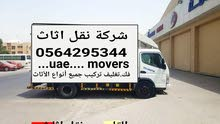 Movers sefteng