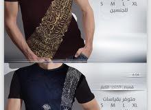 ملابس العيد رررروعه سارعو بالطلب كميات محدوده