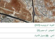 ارض للبيع شمال عمان ام زويتنه مساحه 512م