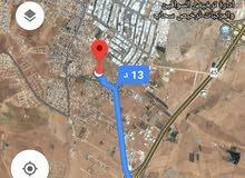 للبيع ارض 944 م في رجم الشامي الحيارات
