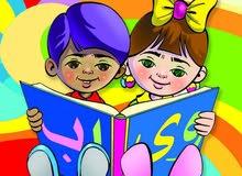 تعلم العربية واستمتع بالتفوق